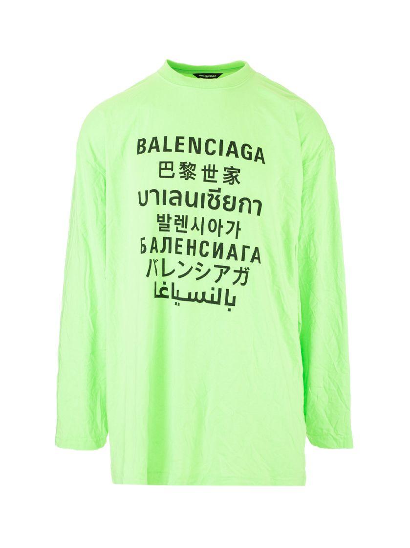 Balenciaga Cottons BALENCIAGA MEN'S GREEN POLYESTER T-SHIRT